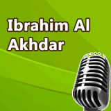 Ibrahim Al Akhdar - 114 - An-Nas