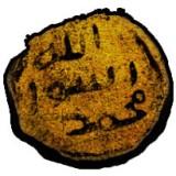 Seerah of Prophet Muhammed 4 - Religious status of the world before Islam by Yasir Qadhi