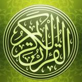 Surah 069 - Al-Haqqah (The Inevitable) - Sheikh Abdur-Rahman As-Sudais