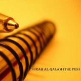 Surah 068 - Al-Qalam (The Pen) - Sheikh Abdur-Rahman As-Sudais