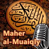 Maher al-Muaiqly - 99 - Az-Zalzala