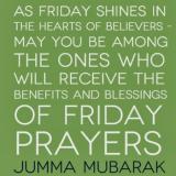 Surah 062 - Al-Jumu'ah (Friday) - Sheikh Abdur-Rahman As-Sudais